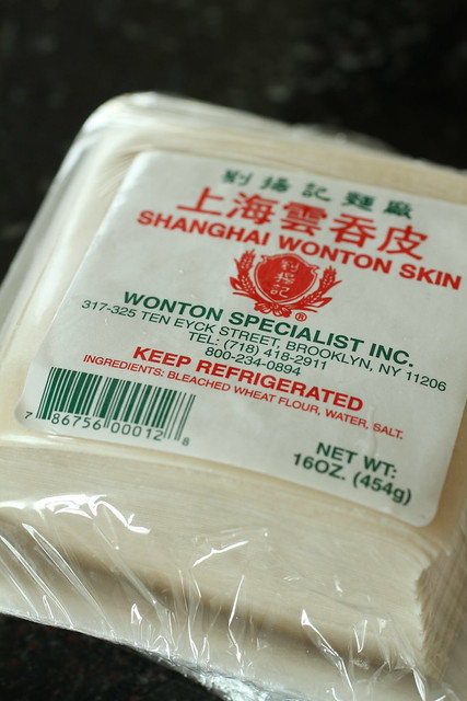 wonton skins