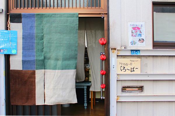 japanesetextile12