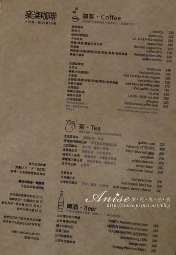 樂樂咖啡_008.jpg