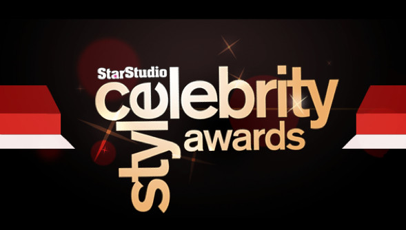 Style Awards Logo