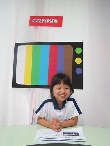Broadcast theme English Class in Korean School