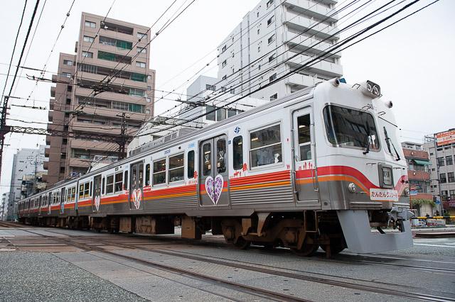 伊予鉄道3000系 3008F だんだんワン・ツー・号