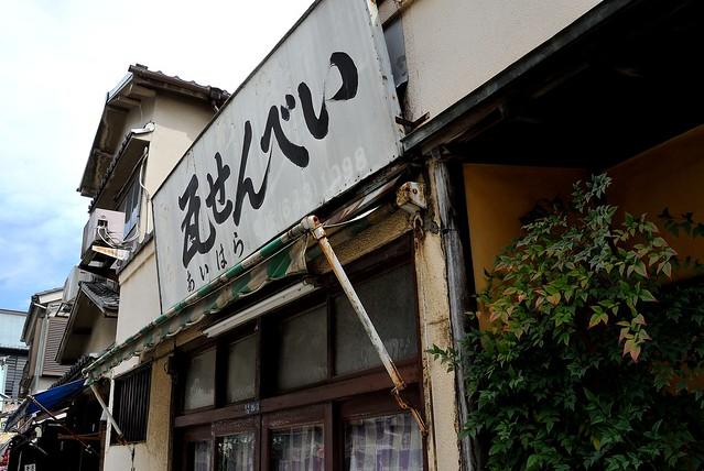 tokyo_13_9_9_30