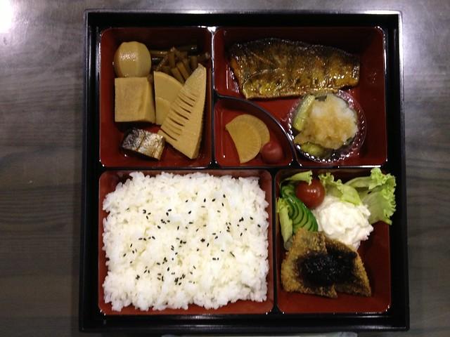 藤橋城 あまご茶屋 サービスランチ 1,000円