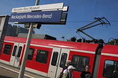 Neckarpark (Mercedes-Benz) station