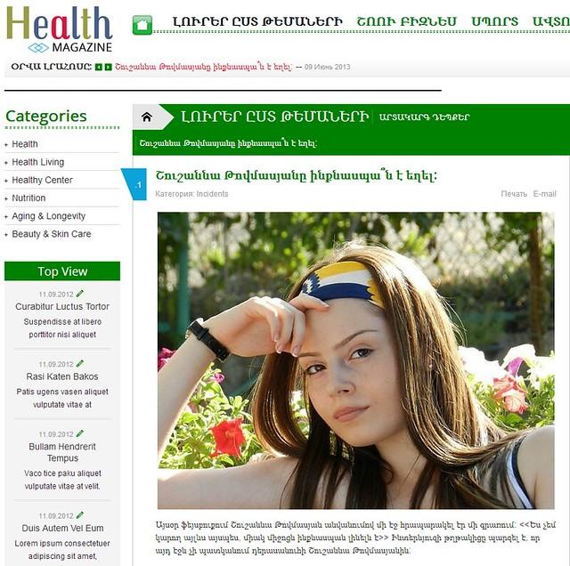 health_magazine-9.06.2013