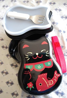 Black Cat Bento Box