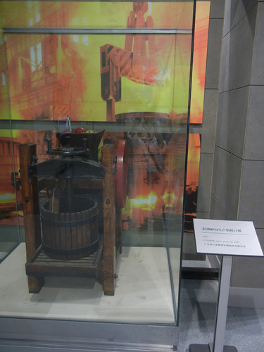 DSCN0273 _ U.S.HPM Juice Press, 1877, Industrial Museum of China, Shenyang, 5 September 2013