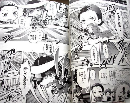 Dengeki Maoh 12-2013