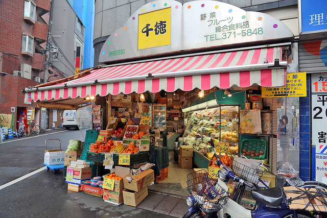 This fruits and veg store has been around at least 10 years
