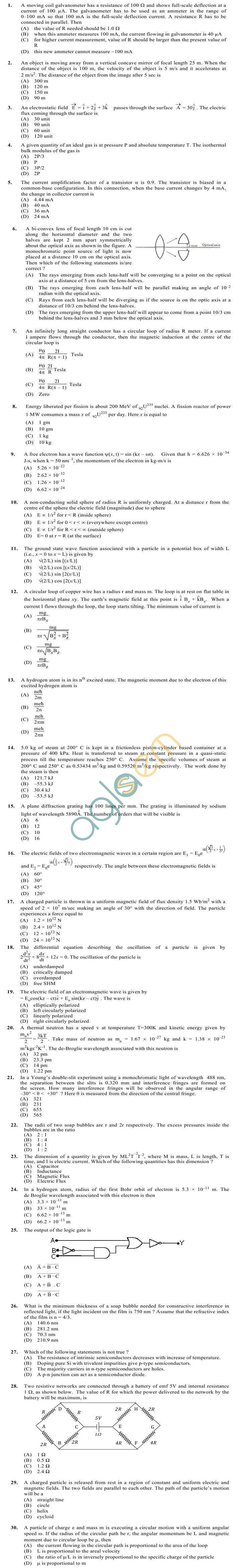 OJEE 2013 Question Paper with Answers LE BSC PCB