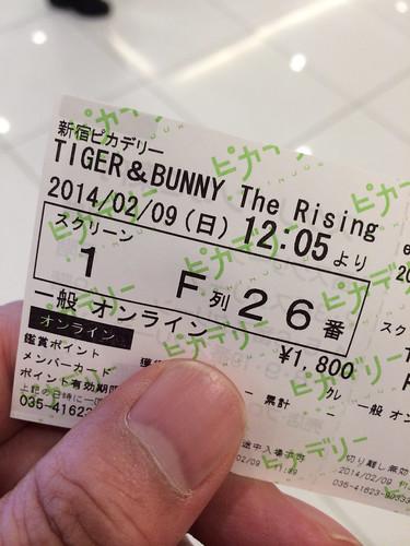TIGER & BUNNY The Rising