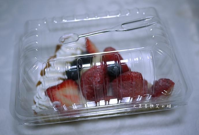 3 icafe 草莓派