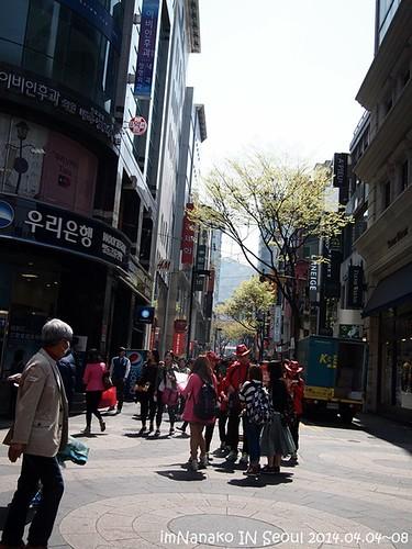 韓國自由行day5