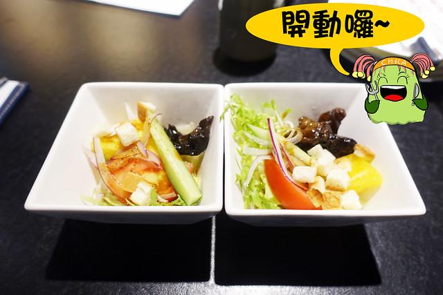 台中美食(三次魚屋)-9