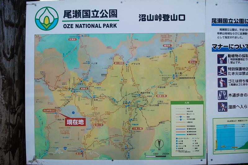 20150712-燧ヶ岳-1159.jpg