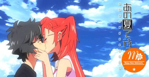 27520888296 ff64020dda o Những bộ Anime lãng mạn/học đường hay nhất   Phần 1
