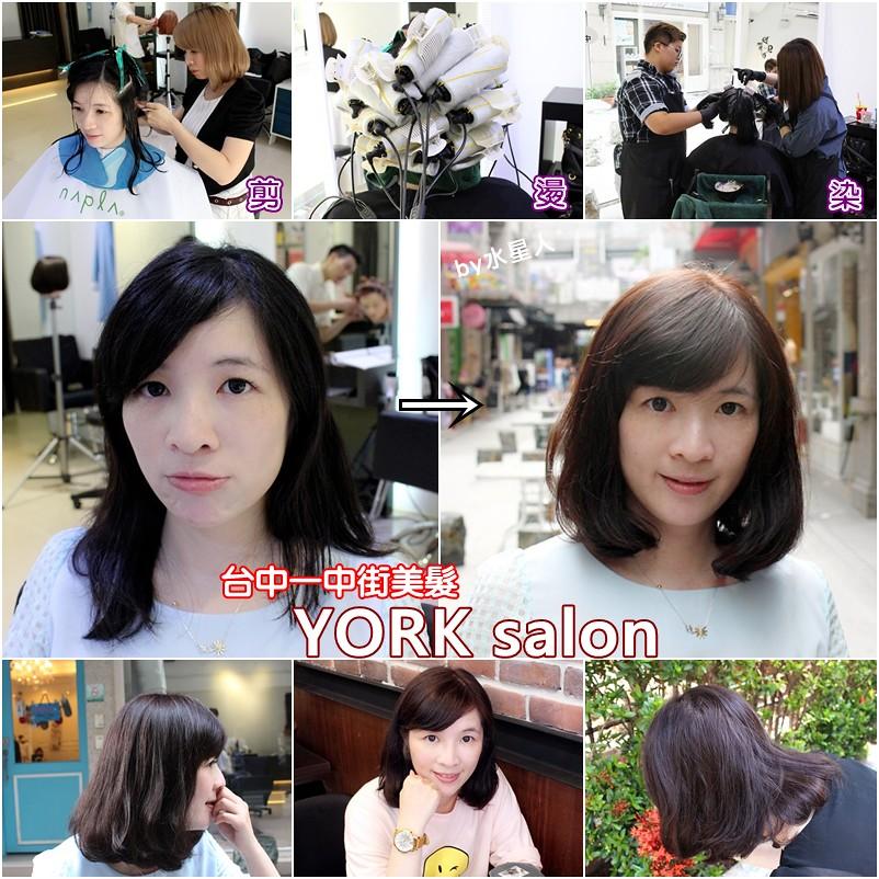 27885504181 fba850b0d9 b - 熱血採訪。台中北區【YORK Salon】人生中第一次染髮記錄,剪燙染護一次完成!