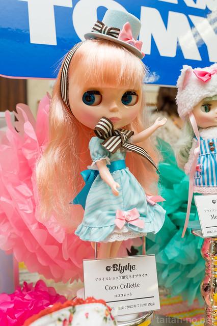 DollShow37-5603-DSC_5584