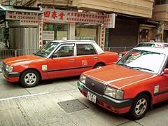 taxi, automobile, vehicle, compact car, sedan, land vehicle, luxury vehicle,