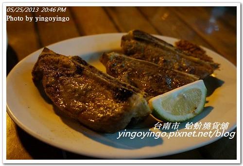 台南市_蛤蚧燒貨舖20130525_DSC03916