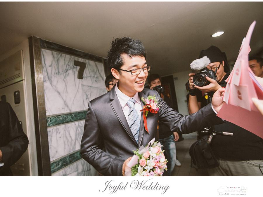 婚攝 小朱爸 IMG_00071