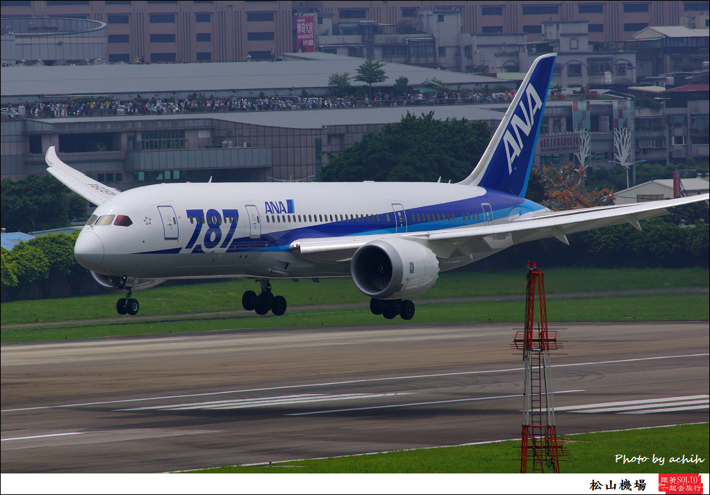 All Nippon Airways - ANA JA808A-009