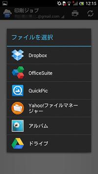 cloudprint07