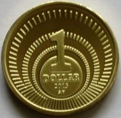 Caribbean Netherlands coin reverse