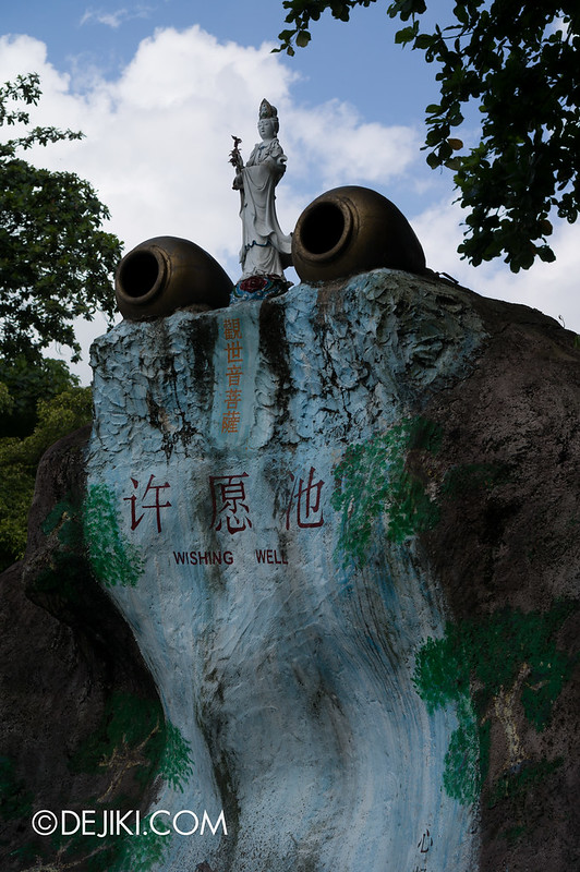 Haw Par Villa - waterfall
