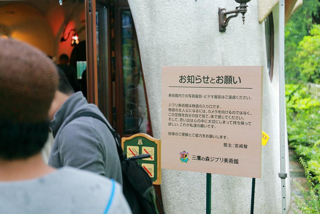 2013 Tokyo all_0396