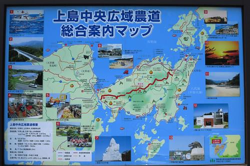 Amakusa Orange Line