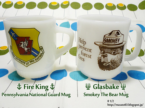 Glasbake Smokey The Bear Mug 5