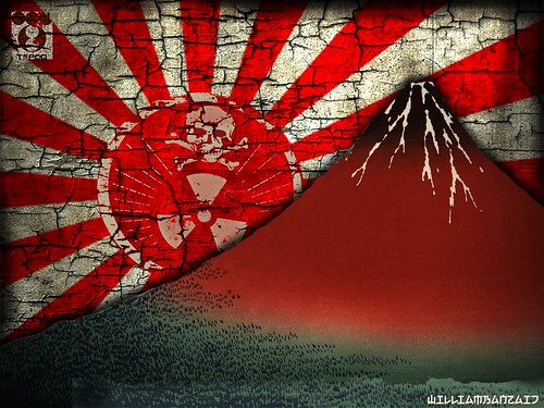 NEW RISING SUN 2 by WilliamBanzai7/Colonel Flick