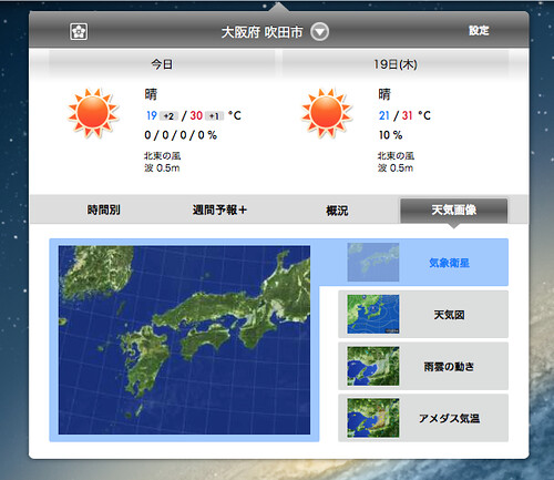 スクリーンショット 2013-09-18 0.20.25