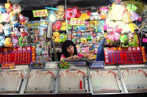 sideshow vendor