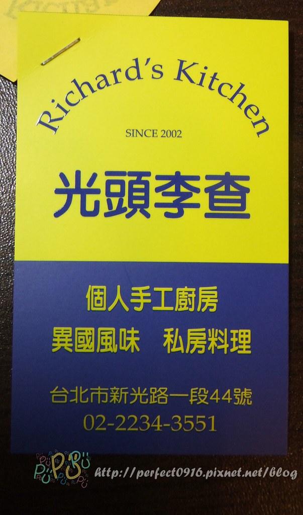 PDSCF1260.png