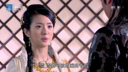24-楊雪舞-雪舞道歉不該欺騙四爺