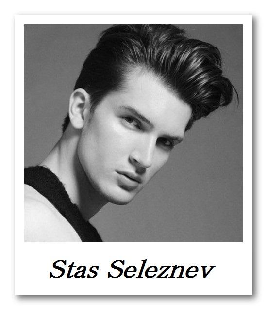 BRAVO_Stas Seleznev0008(fashionbank.ru)