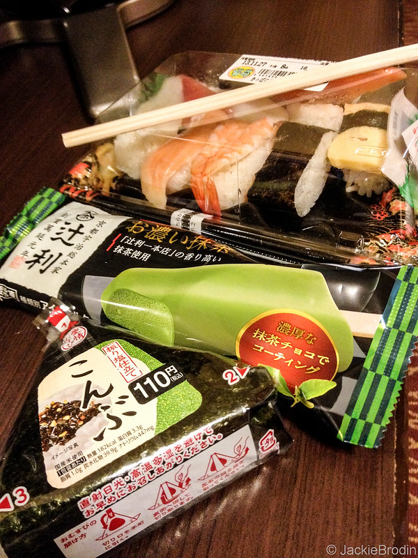 Foodspotting in Japan
