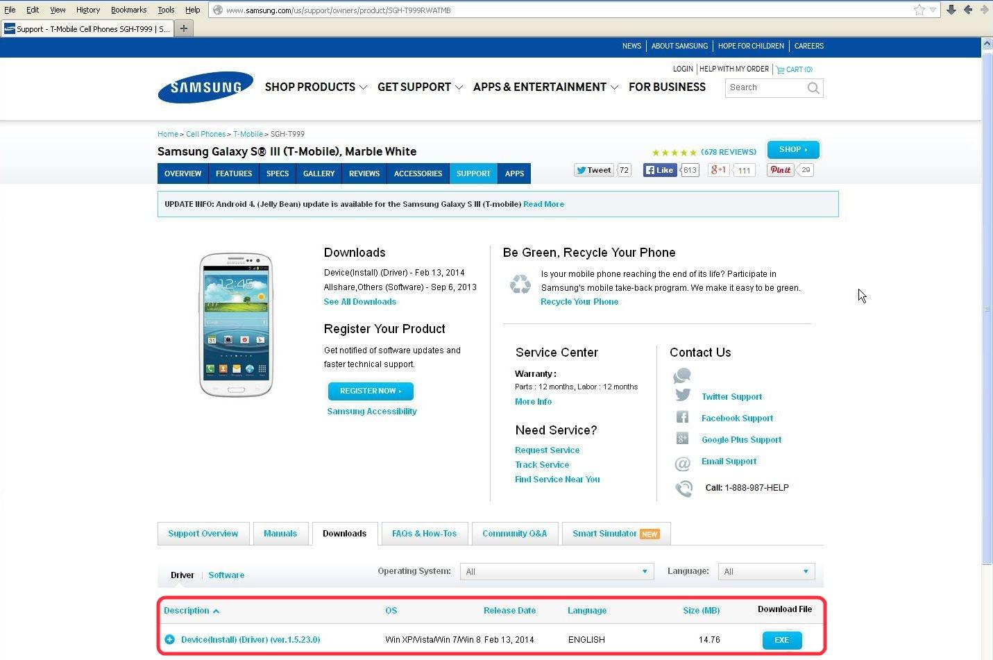 скачать драйвер для samsung mobile device