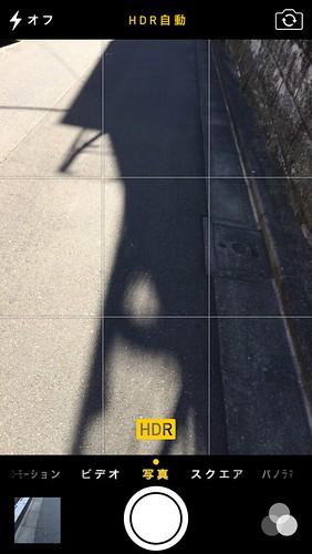 HDR自動 - iOS7.1