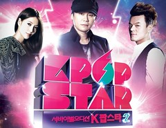Kpop Star 2 Ep.1-22 FULL