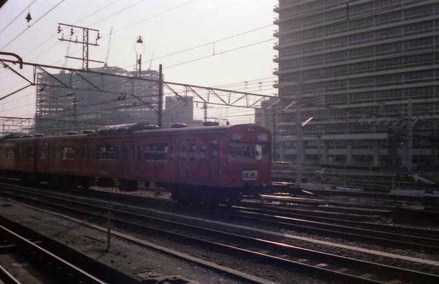 国鉄101系 (1)