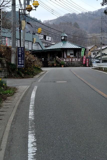 oze_japan_144_68