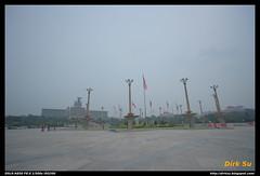 Putrajaya04