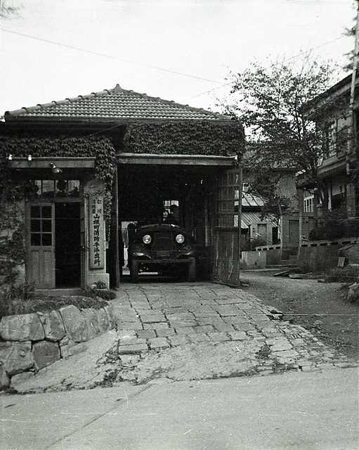 Found Film:  Incheon, Korea, 1946, roll 2