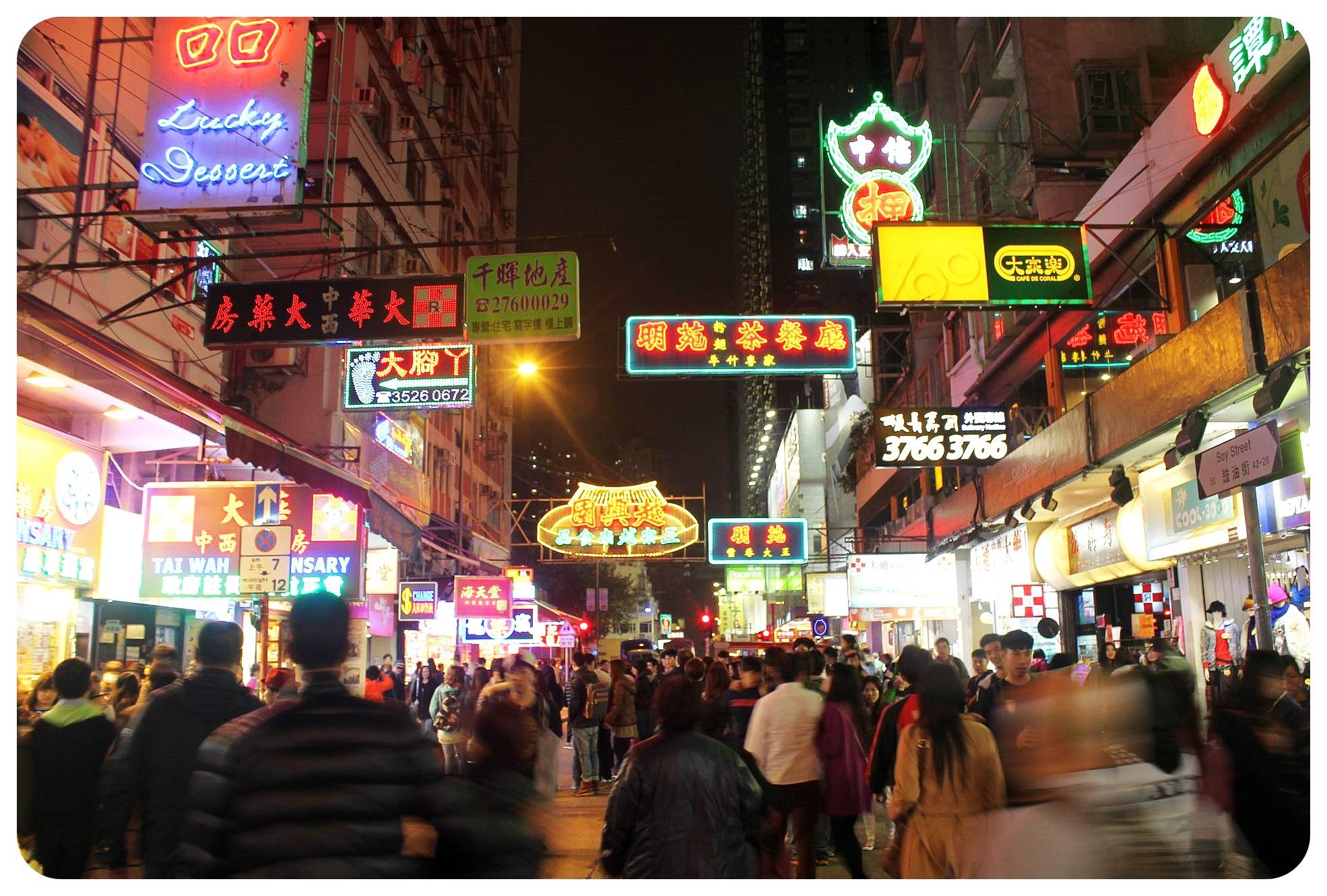 kowloon at night hong kong