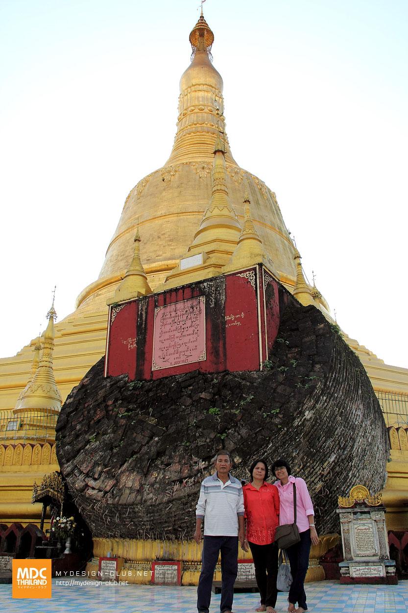 MDC-Myanmar-041
