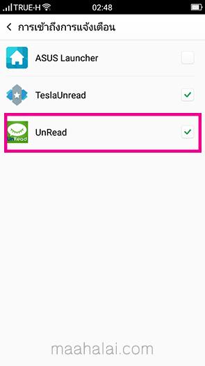 Unread app android